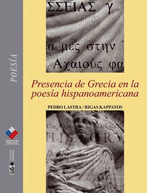 PRESENCIA DE GRECIA EN LA POESIA HISPANOAMERICANA