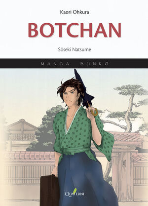 BOTCHAN (MANGA)