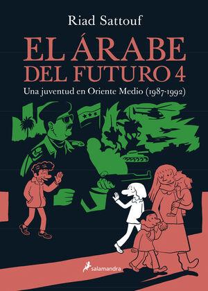 ARABE DEL FUTURO 4, EL