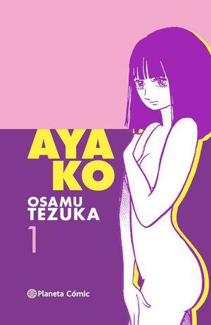 AYAKO I