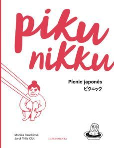 PIKUNIKKU: PICNIC JAPONES