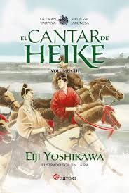 CANTAR DE HEIKE III, EL