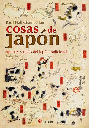 COSAS DE JAPON - NE