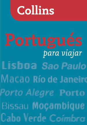 PORTUGUÉS PARA VIAJAR (PARA VIAJAR)