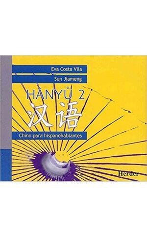 CHINO PARA HISPANO HABLANTES HANYU 2 (CD)
