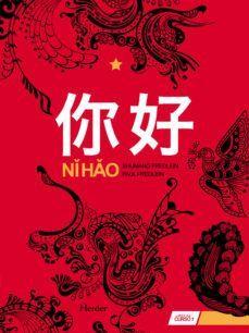 NI HAO LIBRO DE CURSO 1 (CD)