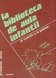 LA BIBLIOTECA DE AULA INFANTIL