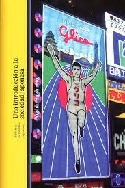 UNA INTRODUCCION A LA SOCIEDAD JAPONESA