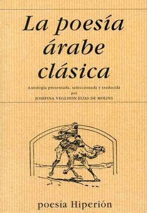 LA POESÍA ÁRABE CLÁSICA