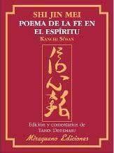 SHIN JIN MEI: POEMA DE LA FE EN EL ESPIRITU