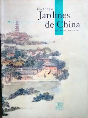 JARDINES DE CHINA