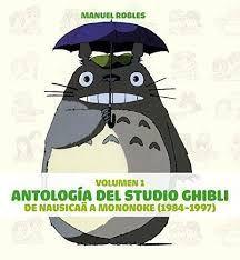 ANTOLOGIA DEL STUDIO GHIBLI VOL1