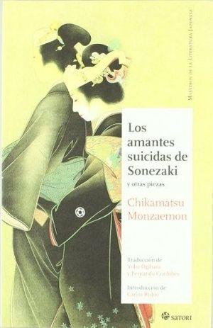 LOS AMANTES SUICIDAS DE SONEZAKI