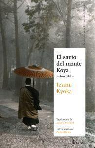 EL SANTO DEL MONTE KOYA