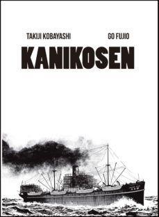 KANIKOSEN