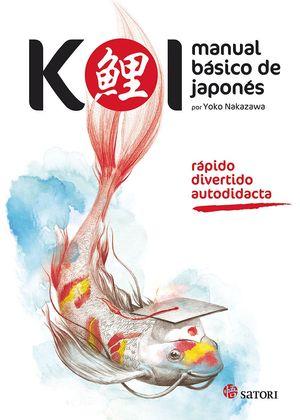 KOI: MANUAL BASICO DE JAPONES