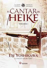 CANTAR DE HEIKE I, EL