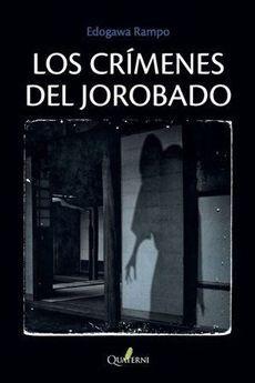 LOS CRIMENES DEL JOROBADO