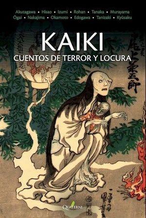 KAIKI CUENTOS DE TERROR Y LOCURA