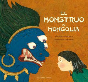 MONSTRUO DE MONGOLIA, EL