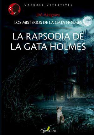 RAPSODIA DE LA GATA HOLMES
