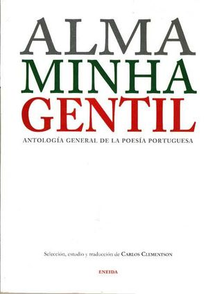 ALMA MINHA GENTIL