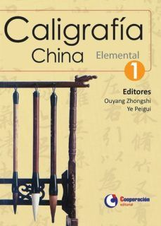 CALIGRAFIA CHINA ELEMENTAL 1