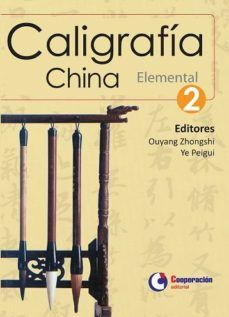 CALIGRAFIA CHINA ELEMENTAL 2