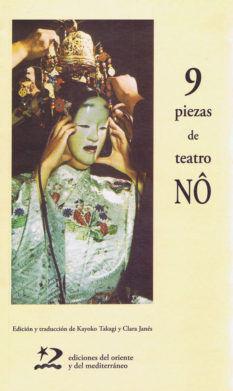9 PIEZAS DE TEATRO NO