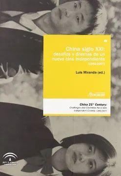 CHINA SIGLO XXI