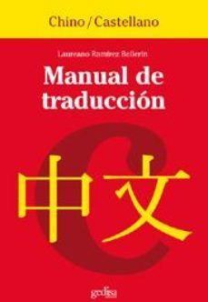 MANUAL DE TRADUCCION CHINO-CASTELLANO