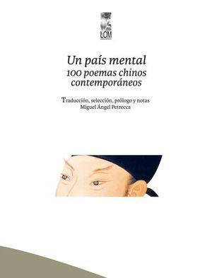 UN PAIS MENTAL 100 POEMAS CHINOS CONTEMPORANEOS