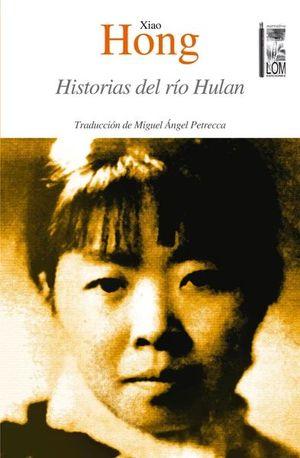 HISTORIAS DEL RIO HULAN
