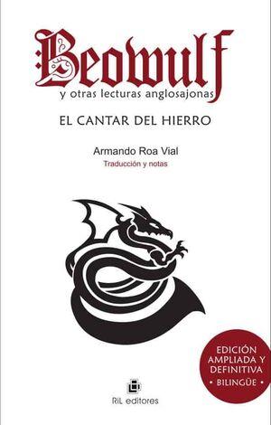 EL CANTAR DEL HIERRO
