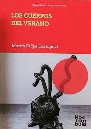 LOS CUERPOS DEL VERANO