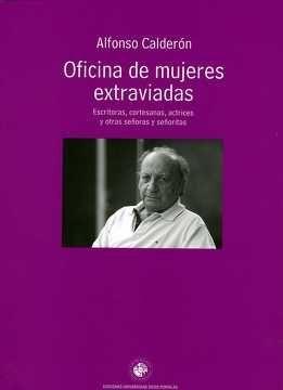 OFICINA DE MUJERES EXTRAVIADAS