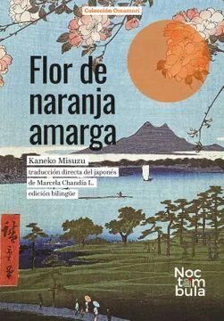FLOR DE NARANJA AMARGA