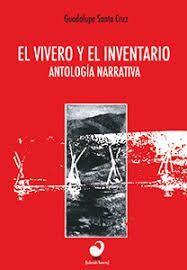 VIVERO Y EL INVENTARIO, EL