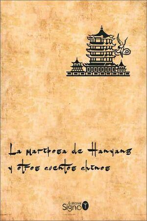 MARIPOSA DE HANYANG Y OTROS CUENTOS CHINOS, LA