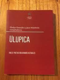 ULUPICA