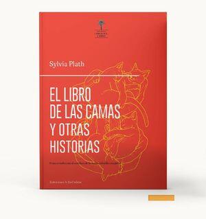 EL LIBRO DE LAS CAMAS Y OTRAS HISTORIAS