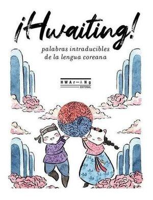 HWAITING